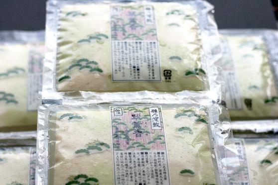 小野食品 翠薫香