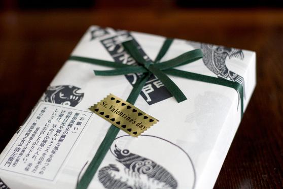 バレンタイン 贅沢茶漬杉箱1号