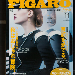 FIGARO japon 2015.11
