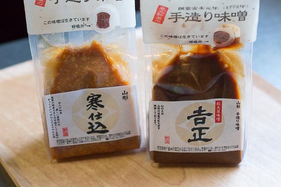 酢屋 味噌