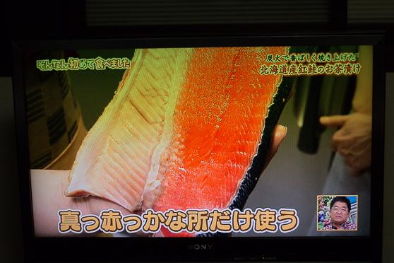 和田ちゃんのそんなんはじめて食べました