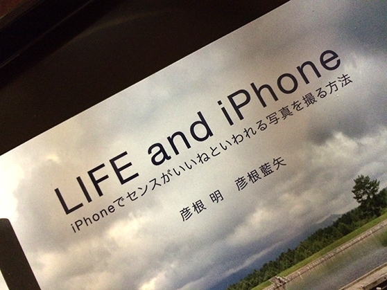 Life and iPhone