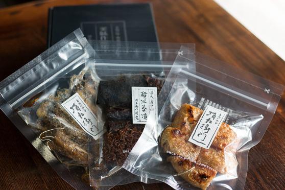 一人茶漬、鮭トロ、鰯の酢醤油煮