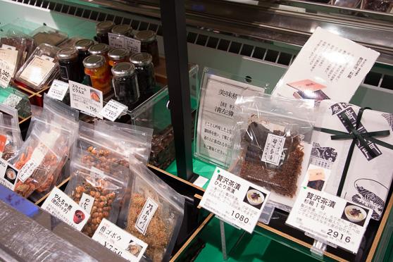 西宮阪急,日本の味,清左衛門