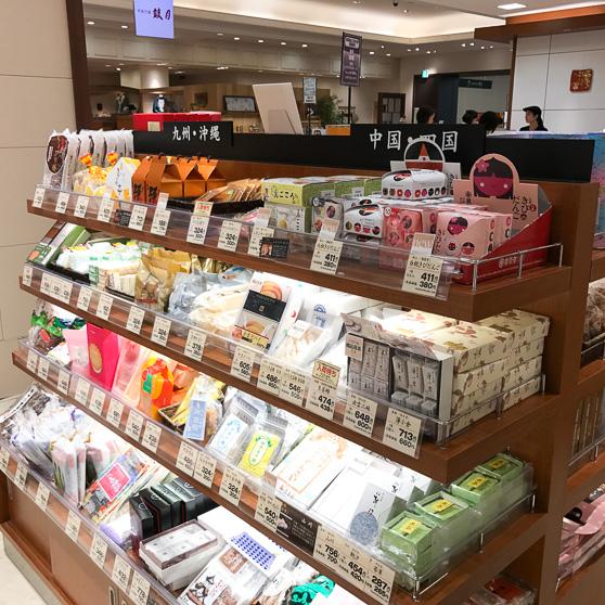 西宮阪急,日本の味