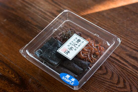 贅沢茶漬の食品サンプル