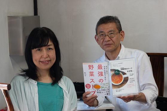 岩崎さんと成田さん